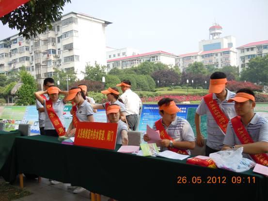 徐州市水利局开展科普宣传进社区活动